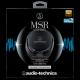 Opakowanie słuchawek Audio-Technica ATH-MSR7NC