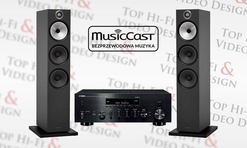 Yamaha MusicCast R-N803D + Bowers & Wilkins 603