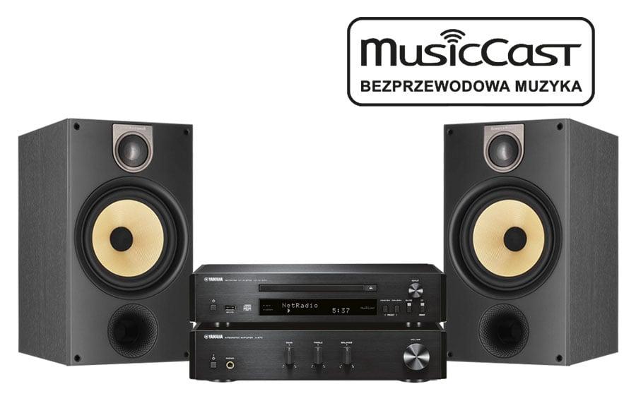 B&W 685 S2 i MCR-870D