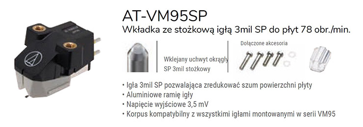 Audio - Technica AT-VM95SP